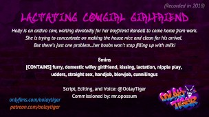 lactating-cowgirl-girlfriend-erotic-audio-play-by-oolay-tiger